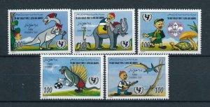[106111] Libya 1995 Prehistoric animals dinosaurs Children day  MNH