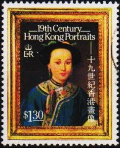 Hong Kong. 1986 $1.30 S.G.526 Fine Used