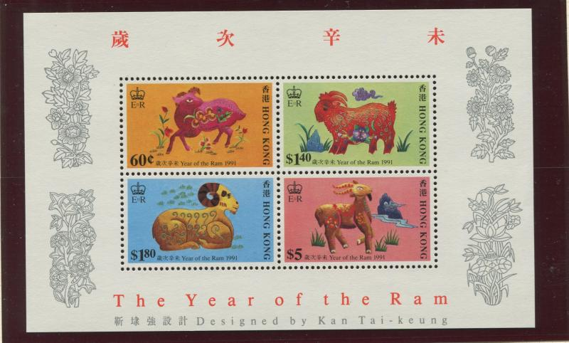 Hong Kong - Scott 587a - General Issue -1988 - MNH -Souvenir Sheet with 4 Stamps