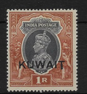 KUWAIT SG47a 1939 1r GREY & RED-BROWN EXTENDED T VARIETY MTD MINT