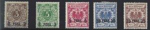 German East Africa 1893 SC 1-15 Mint SCV$ 223.00 Set