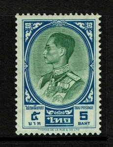 Thailand SC# 359, Mint Hinged, two Hinge Rems, some minor toning - S13273