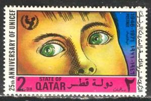 Qatar; 1971: Sc. # 268: */MH Single Stamp