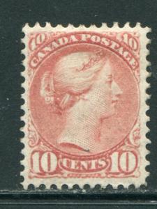 Canada #45  mint VF  O.G.