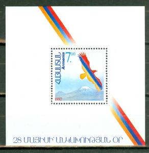 Armenia 431 souv sheet MNH CV $50
