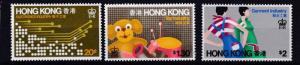 HONG KONG 1979   INDUSTRIES SET     MH