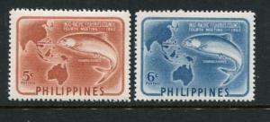 Philippines #578-9 Mint (Box2)