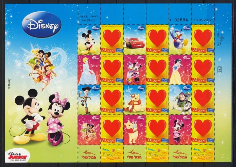 ISRAEL STAMP 2012 DISNEY SUMMER OF FUN MICKEY POOH DONALD DUCK SHEET ONLY