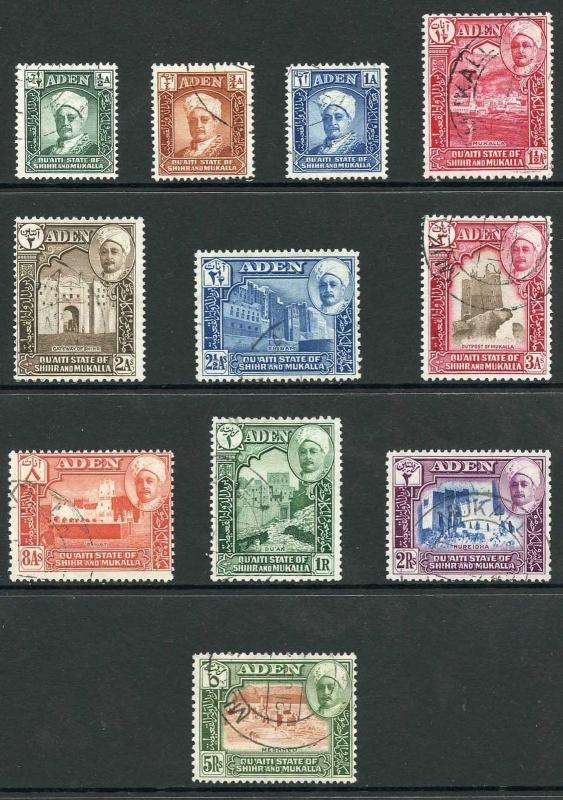 Aden Hadhramaut SG1/11 1942 set of 11 Fine Used