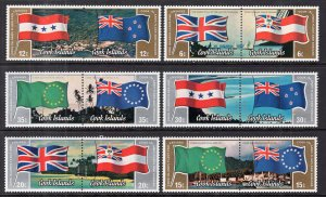 Cook Islands 732-737 Flags MNH VF
