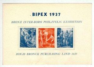 1937 Bronx Interboro Philatelic Exhibition MINT SOUVENIR SHEET BIPEX Cinderella