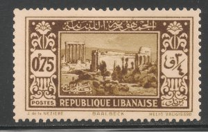 Lebanon #118 (A11) VF MINT VLH - 1932 0.75p Ruins at Baalbek