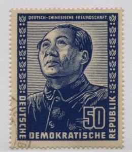 GERMANY DDR  84   USED