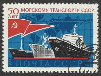 Russia #4260 CTO (Used) Single Stamp