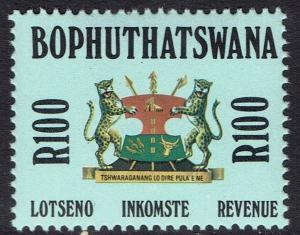 BOPHUTHATSWANA 1988 ARMS REVENUE R100 MNH **