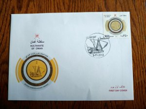"EXTREMELY RARE OMAN 2012 ""GOLD PRINTING"" 1ST DAY COVER UNIQUE"