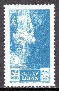 Lebanon - Scott #293 - MH - Light crease - SCV $3.50