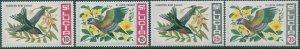 St Lucia 1969 SG256-259 Birds set MNH
