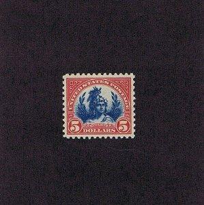 SC# 573 UNUSED OG MNH $5 HEAD OF FREEDOM STATUE 1923 2020 PSAG CERT GRADED XF 90