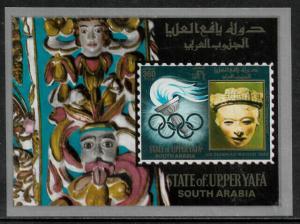 Aden, Upper Yafa Michel #Block1 MNH S/Sheet - Mexico City Summer Olympics
