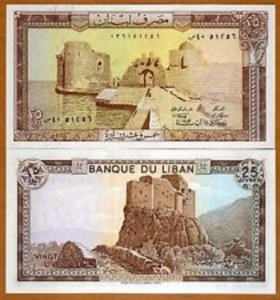 LEBANON # 64c BANKNOTE - PAPER MONEY 25.00LL 1983 NEW UNCIRCULATED