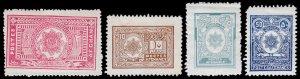 Afghanistan Scott 238, 240, 242, 246 (1929-30) Mint H F-VF, CV $12.65 C