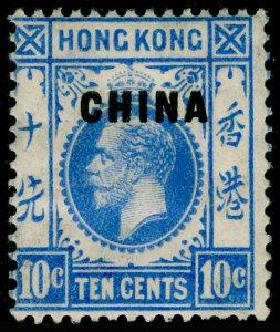 HONG KONG - British Offices China SG23, 10c brt ultra,M MINT.Cat £24.WMK SCRIPT.