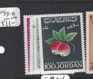 JORDAN  (PP1304B)  FRUIT  SG 913-8   MNH