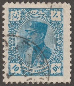 Persian Stamp, Scott# 772, used hinged, error in ink printing, #B-15