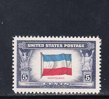 SCOTT # 917 SINGLE MINT NEVER HINGED YUGOSLAVIA  OVERRUN COUNTRY