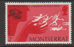Montserrat SG 330  Mint Light Hinge  - UPU