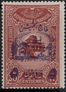 Lebanon 1945 SC RA1 Mint SCV $350.00