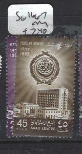 KUWAIT  (PP0205B)   ARAB LEAGUE  SG 166-7   MNH