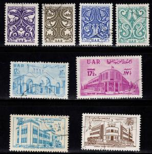 Syria UAR  Scott 22-28 Used stamp set