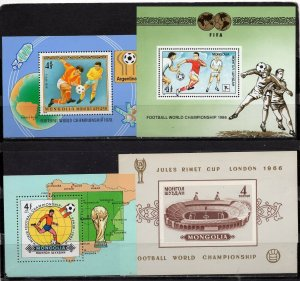 MONGOLIA SOCCER WORLD CUP SMALL COLLECTION SET OF 4 S/S MNH