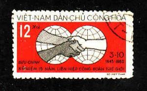Viet Nam Democratic Republic-Sc#139-used set-Trade Unions-1960-