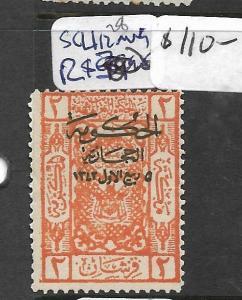 SAUDI ARABIA (PP1204B) SC L112  MNG