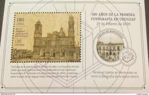 RO) 2020 URUGUAY, MAIN CHURCH MONTEVIDEO, OLD PHOTOGRAPHY CAMERA, FIRST PHOTOGRA