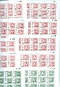 Greenland. 10 Full Sheet MNH.1973.#G 043/2 Sheet.1978 #G 042/8 Sheet.Queen Marg.