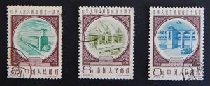 China, 1959, №(6)-16(3-4IR)