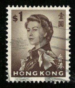 1962, Queen Elizabeth II, Hong Kong, $1, MC #205 (T-9435)
