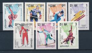 [55679] Cambodia Kampuchea 1984 Olympic games Figure skating Icehockey MNH
