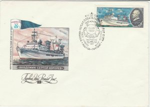 russia 1980 ships arctic antarctic polar stamps cover ref 20776