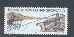 Greenland Sc 266 1994 Hydro Electricity stamp mint NH