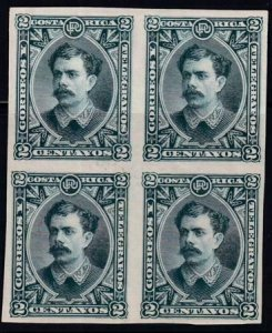 Costa Rica 1889 SC 26c Block of Four, Imperf Between Mint PF Certificate