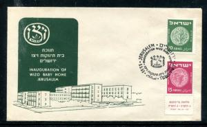 Israel Event Cover Inaguration of WIZO Baby Home Jerusalem 1955. x30361