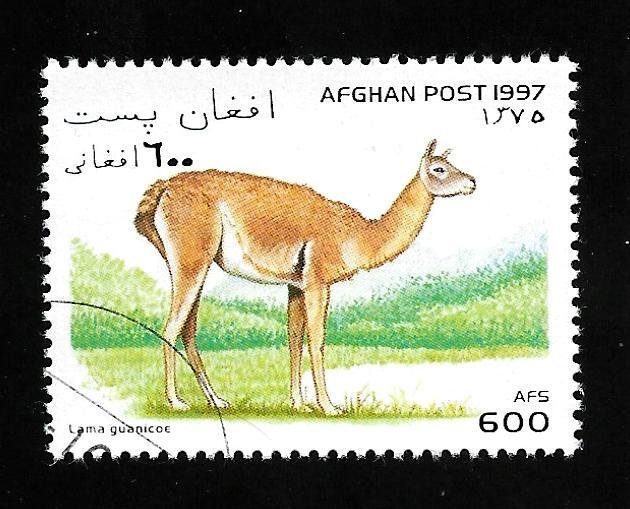 Afghanistan 1997 - U - Unlisted - Pic 2 *