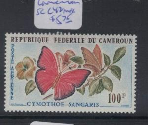 Cameroon Butterfly SC C42 MNH (7dpt)