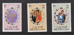Brunei 268-270 MNH 1981