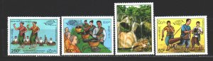 Laos. 1995. 438-41. Folk dances. MNH.